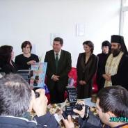 Oткриване на Дневен център за деца и младежи